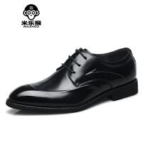 米乐猴 潮牌男鞋男士皮鞋商务正装鞋尖头系带英伦绅士青年秋季男结婚鞋子男鞋