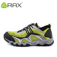 【限量秒杀】RAX新品速干溯溪鞋 透气防滑旅游鞋 网面户外鞋40-5K280