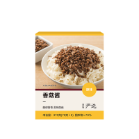 【网易严选 食品盛宴】香菇酱 75克*5袋