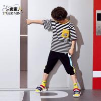 【2件3折到手价:62.1元】小虎宝儿童装男童休闲宽松运动裤子夏季儿童七分裤2020新款短裤子