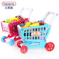 贝恩施儿童仿真过家家购物车 宝宝超市玩具手推车 蔬菜