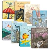 【重庆出版社仓库直发正版】给孩子的德语名诗8本套装 外国诗歌 图画故事 歌德著 儿童文学诗歌绘本