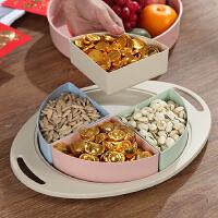 干果盘家用带盖糖果盘盒带托盘客厅水果盘分格果盒过年零食盒野炊烧烤