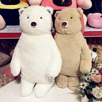 萌毛绒玩具熊办公室沙发抱枕熊公仔可爱抱抱熊布娃娃生日礼物女