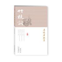 寻味老北京/杨良志
