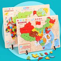 磁性中国世界地图拼图拼板大号3-6-7-8周岁早教智力玩具