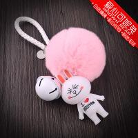 520情人节礼物创意生日礼物女生送女友男友布朗熊可妮兔卡通公仔钥匙扣手机包包挂件钥匙链
