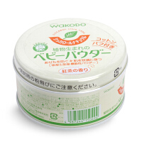 日本wakodo和光堂婴儿爽身粉新生儿宝宝痱子粉儿童玉米粉四季通用
