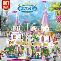 兼容乐高积木女孩子系列冰雪奇缘城堡公主梦儿童益智拼装玩具拼图