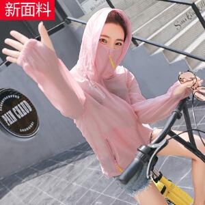 安妮纯2019夏季新款骑车防晒衣女短款薄外套潮时尚长袖防晒服大码防晒衫