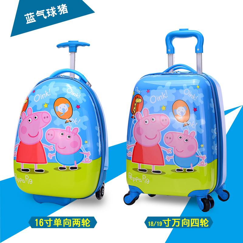 儿童拉杆箱女行李箱女童卡通男孩旅游拉箱蜘蛛侠佩奇旅行箱万向轮 蓝色小猪 11 18寸 方形 【双面图案】【有锁】