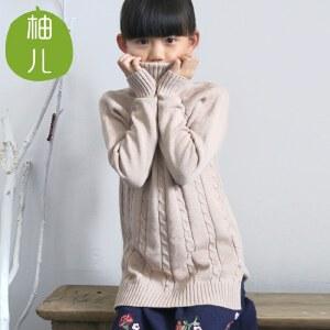 柚儿亲子 全棉高领儿童毛衣 文艺森系针织衫男童女童中长款秋冬新