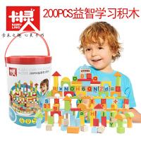 卡木灵儿童积木1-3-6岁拼装玩具益智早教男孩女孩 200片益智积木 K-309