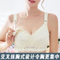 大胸显小全罩杯哺乳文胸罩薄款无钢圈收副乳大码胖mm孕妇内衣喂奶