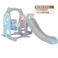 滑滑梯秋千组合儿童室内用幼儿园宝宝游乐场小型小孩多功能玩具