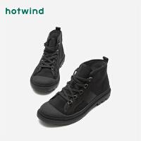 【2.29-3.2 2件3折】热风潮流时尚男士系带休闲鞋圆头运动单鞋H95M8813