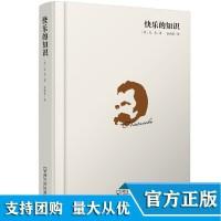 正版 快乐的知识 尼采 台湾经典译本 经典天天读哲学经典尼采哲学尼采全集尼采的书 西方哲学经典名著