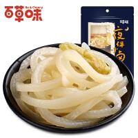 【百草味-泡椒猪皮200gX2袋】麻辣零食卤味熟食肉特产小吃