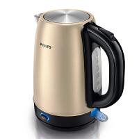 Philips/飞利浦 HD9330电热水壶自动断电保温304不锈钢 电水壶