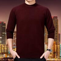 冬季羊毛衫男圆领针织衫中年大码保暖打底衫修身加厚羊绒衫男毛衣