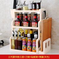 2/3层家用调味料置物架落地厨房用品用具免打孔不锈钢调料收纳架