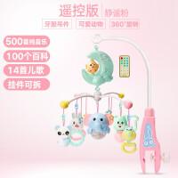 婴儿礼盒套装秋冬新生儿用品刚出生男女宝宝音乐玩具满月礼物母婴