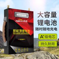 【品质优选】锂电池电瓶一体机锂电池12v大容60a100ah18650大容量聚合物户外蓄电瓶一