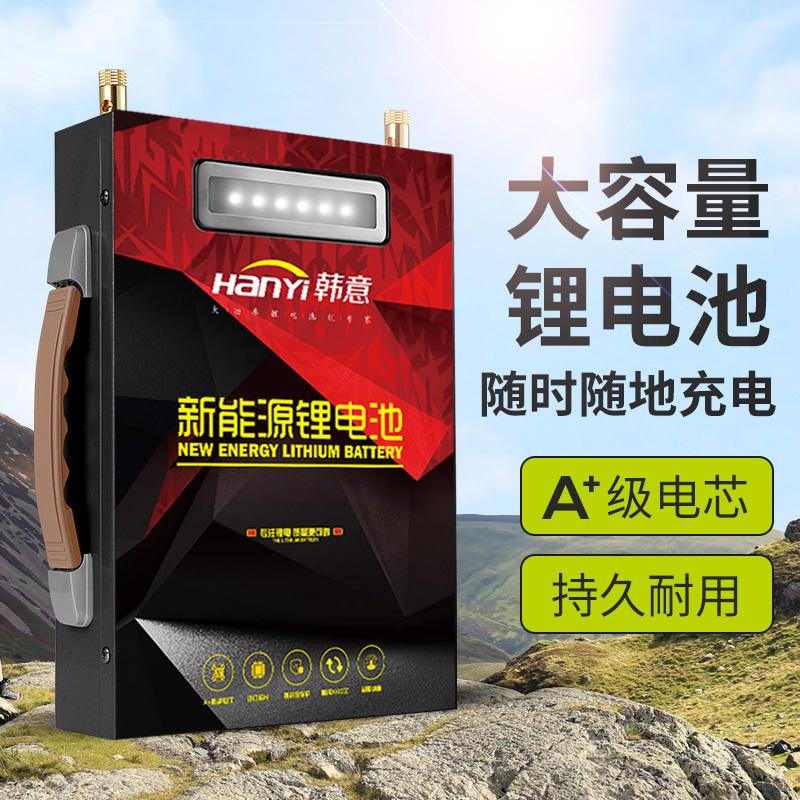 【品质优选】锂电池电瓶一体机锂电池12v大容60a100ah18650大容量聚合物户外蓄电瓶一 本产品为定制产品,页面品牌等参数均仅供参考,并非实物,默认拍下的为同意页面中描述