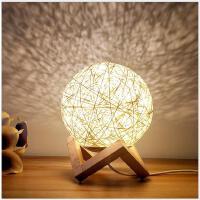 创意小台灯浪漫生日礼物USB插电月球藤球星空投影灯