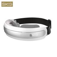 SKG眼部按摩仪 护眼仪 眼睛眼部按摩器 音乐热敷眼罩 眼疲劳按摩仪 便携眼保仪 眼部按摩器 4301