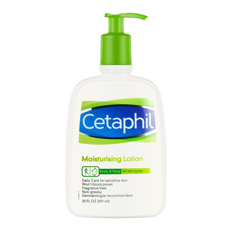 加拿大 丝塔芙Cetaphil 温和保湿润肤霜乳液全家适用 温和保湿补水591ml
