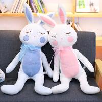 小兔子毛绒玩具女生可爱超萌小白兔玩偶娃娃公仔女孩睡觉抱枕