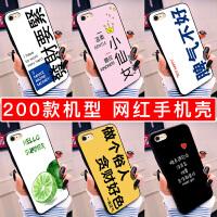 苹果6splus手机壳男女款iphone6splus全包防摔6p个性创意ins六p软硅胶网红ipone6plus新款情