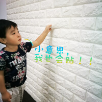 自粘墙纸贴画创意电视背景墙壁纸防水3d立体墙贴客厅卧室装饰贴纸