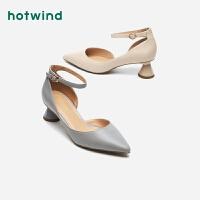 【2.19-2.24 2件3折】热风小清新女士粗跟休闲鞋尖头高跟单鞋H34W9101