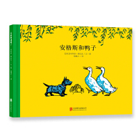 百年经典美绘本系列:安格斯和鸭子