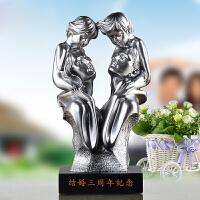 四口之家实用创意家居摆件定制结婚礼物送闺蜜女朋友老婆周年纪念品