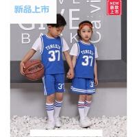 六一儿童演出服装表演服街舞舞台服少儿篮球服套装男女童爵士舞服