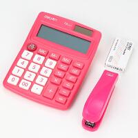 计算器可爱糖果色计算机学生用考试大学办公组合套装计算机器附带小号订书机