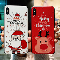 圣诞苹果x手机壳iphonexsmax/6s/7/8plus/xr小米8/6x/vivox20x21x23x9三星s8