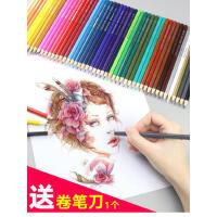 真彩儿童彩色铅笔48色36色24色填色笔彩铅笔秘密花园画笔套装手绘12色18色学生儿童初学素描画笔批发