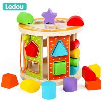儿童智力积木玩具1-2周岁12个月婴儿男女孩3宝宝6形状配对玩具