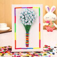 儿童手工制作材料包宝宝diy幼儿园扣子画创意益智立体纽扣花玩具