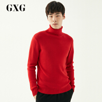 【GXG过年不打烊】GXG毛衫男装 冬季男士青年时尚保暖红色高领套头毛衫毛衣男