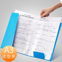 A3装试卷夹子收纳文件袋插页多层多功能大容量小清新韩版分类考卷整理神器