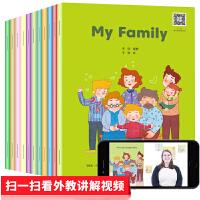 幼儿英语分级阅读 入门级 共12册 培生英文绘本书籍0-3-6岁宝宝英语早教书 有声启蒙教材 少儿英语读物幼儿园英语绘