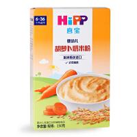 德国喜宝HIPP婴幼儿胡萝卜奶米粉宝宝米糊 营养辅食6-36个月 250g