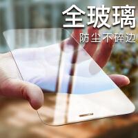 包邮支持礼品卡 ROCK iPhoneX 高清 全屏 0.15mm 钢化玻璃膜 苹果 iphone x 10 手机 蓝