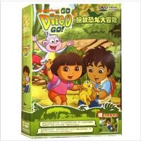 原装正版 儿童卡通片 爱探险的朵拉兄妹篇 迪亚哥 拯救恐龙大冒险 第2部 5DVD 光盘
