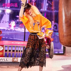 【限时直降:72】妖精的口袋pphome裙子新款原宿风chic性感蕾丝半身裙女